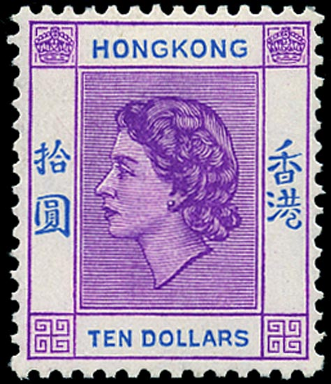 HONG KONG 1958  SG191a Mint QEII $10 light reddish violet and bright blue