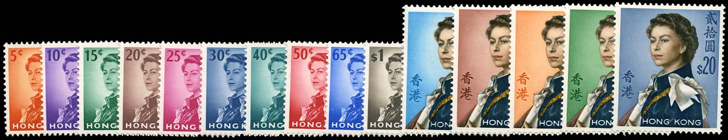 HONG KONG 1962  SG196/210 Mint Annigoni set of 15 to $20 unmounted