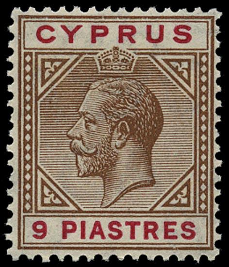 CYPRUS 1912  SG81a Mint