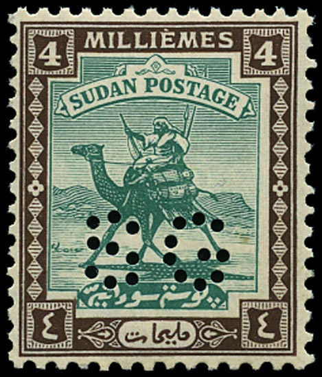 SUDAN 1930  SGO26 Official 4m green and chocolate watermark SG unmounted