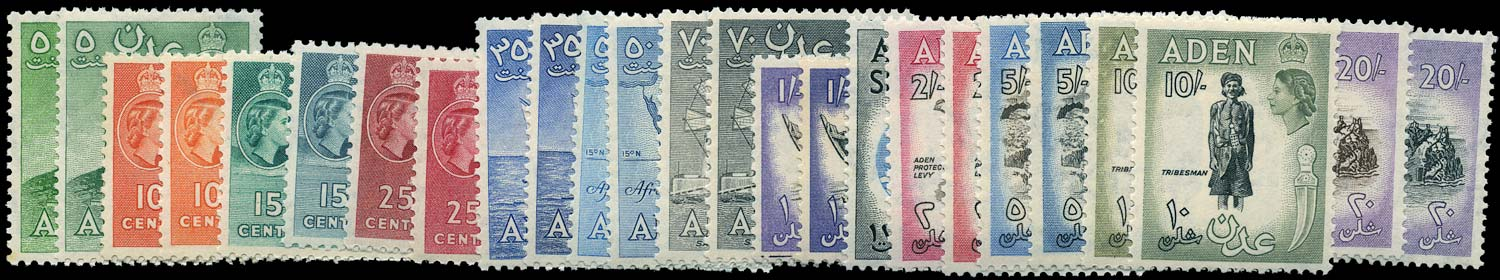 ADEN 1953  SG48/72 Mint set of 25 to 20s unmounted