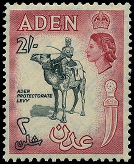 ADEN 1963  SG66b Mint 2s black and carmine-rose Script watermark