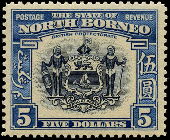 NORTH BORNEO 1939  SG317 Mint $5 Coat of Arms unmounted