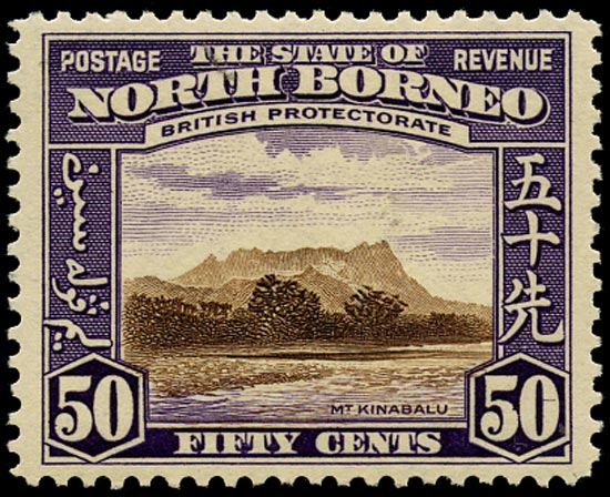 NORTH BORNEO 1939  SG314 Mint 50c Mount Kinabalu unmounted