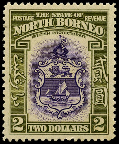 NORTH BORNEO 1939  SG316 Mint $2 violet and olive-green unmounted