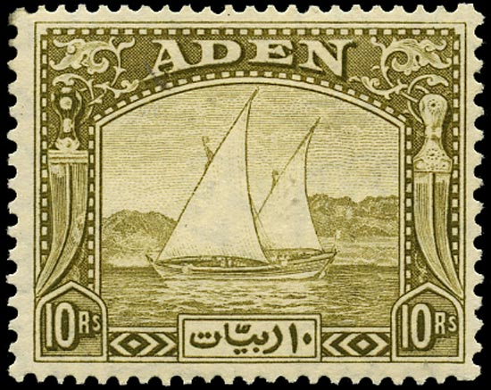 ADEN 1937  SG12 Mint Dhow 10r olive-green