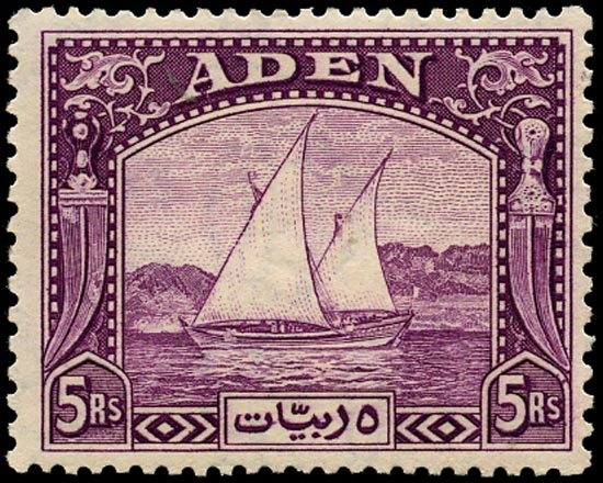 ADEN 1937  SG11 Mint Dhow 5r deep purple unmounted