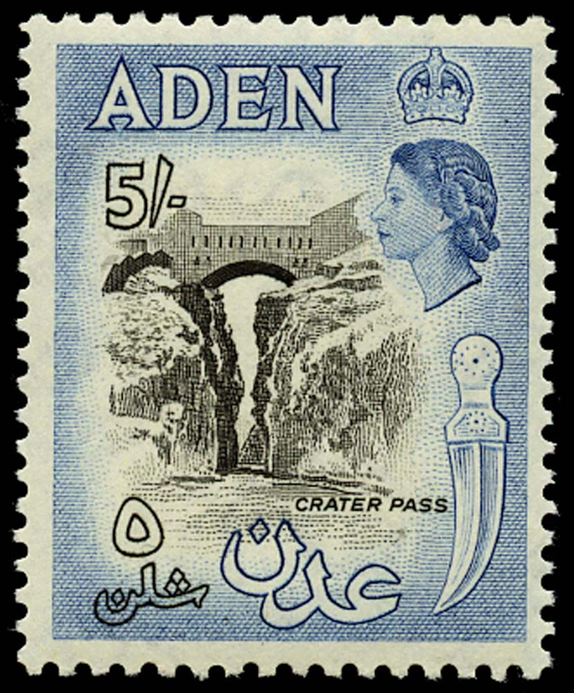 ADEN 1962  SG68a Mint 5s black and blue Crater Pass unmounted