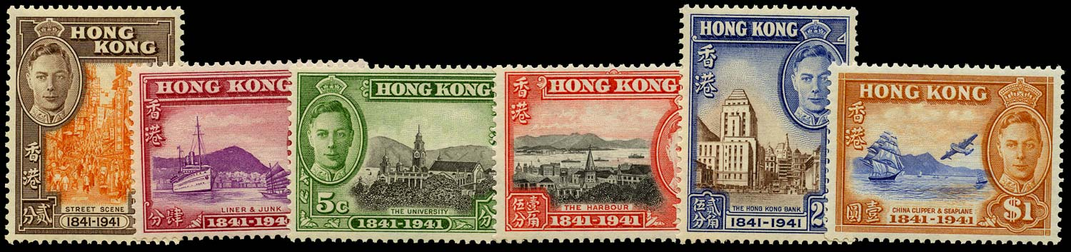 HONG KONG 1941  SG163/68 Mint Centenary set of 6 to $1 unmounted