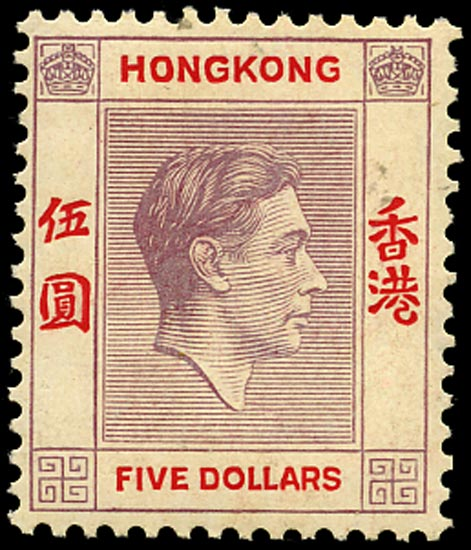 HONG KONG 1938  SG159 Mint $5 dull lilac and scarlet unmounted