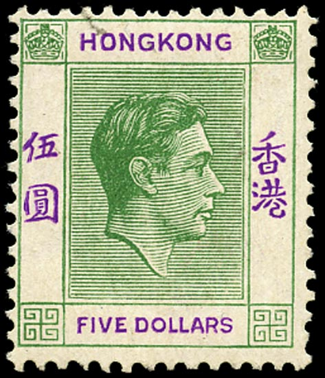 HONG KONG 1938  SG160ab Mint $5 yellowish green & violet chalk-surfaced paper