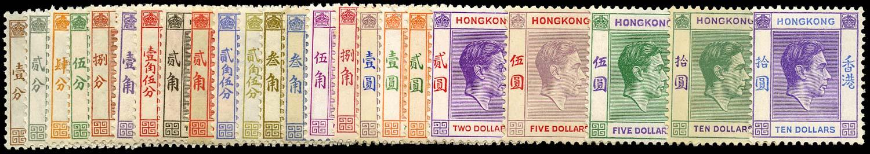 HONG KONG 1938  SG140/62 Mint KGVI set of 23 to $10 (both) unmounted