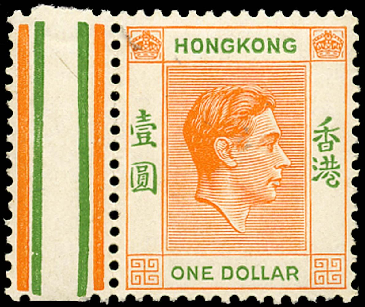 HONG KONG 1948  SG156b Mint $1 red-orange & green chalk-surfaced paper unmounted