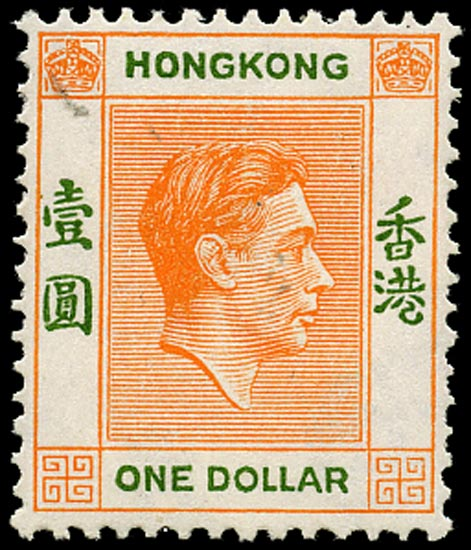 HONG KONG 1952  SG156c Mint $1 yellow-orange and green unmounted