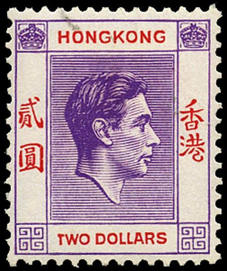 HONG KONG 1938  SG158a Mint $2 reddish violet & scarlet chalk-surfaced paper