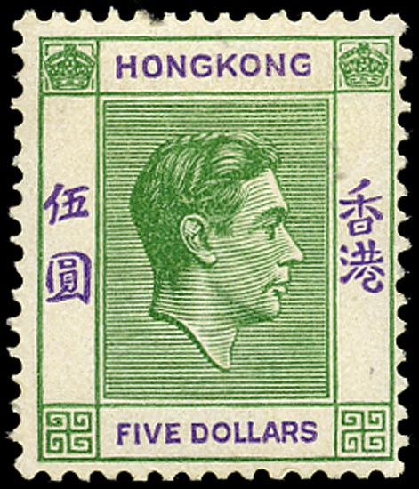 HONG KONG 1938  SG160a Mint $5 yellowish green and violet ordinary paper