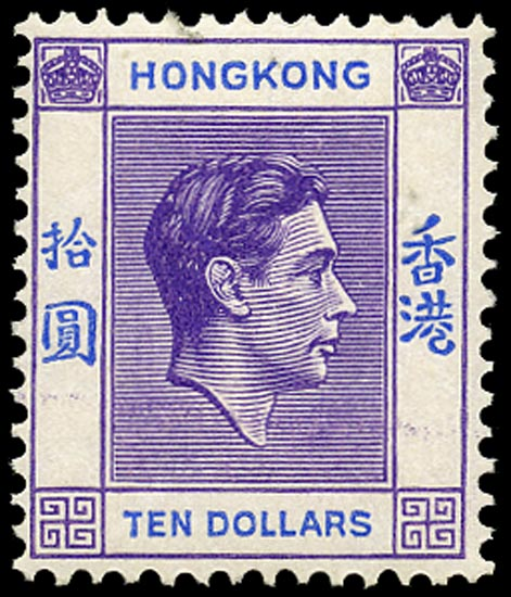 HONG KONG 1938  SG162a Mint $10 deep bright lilac and blue unmounted