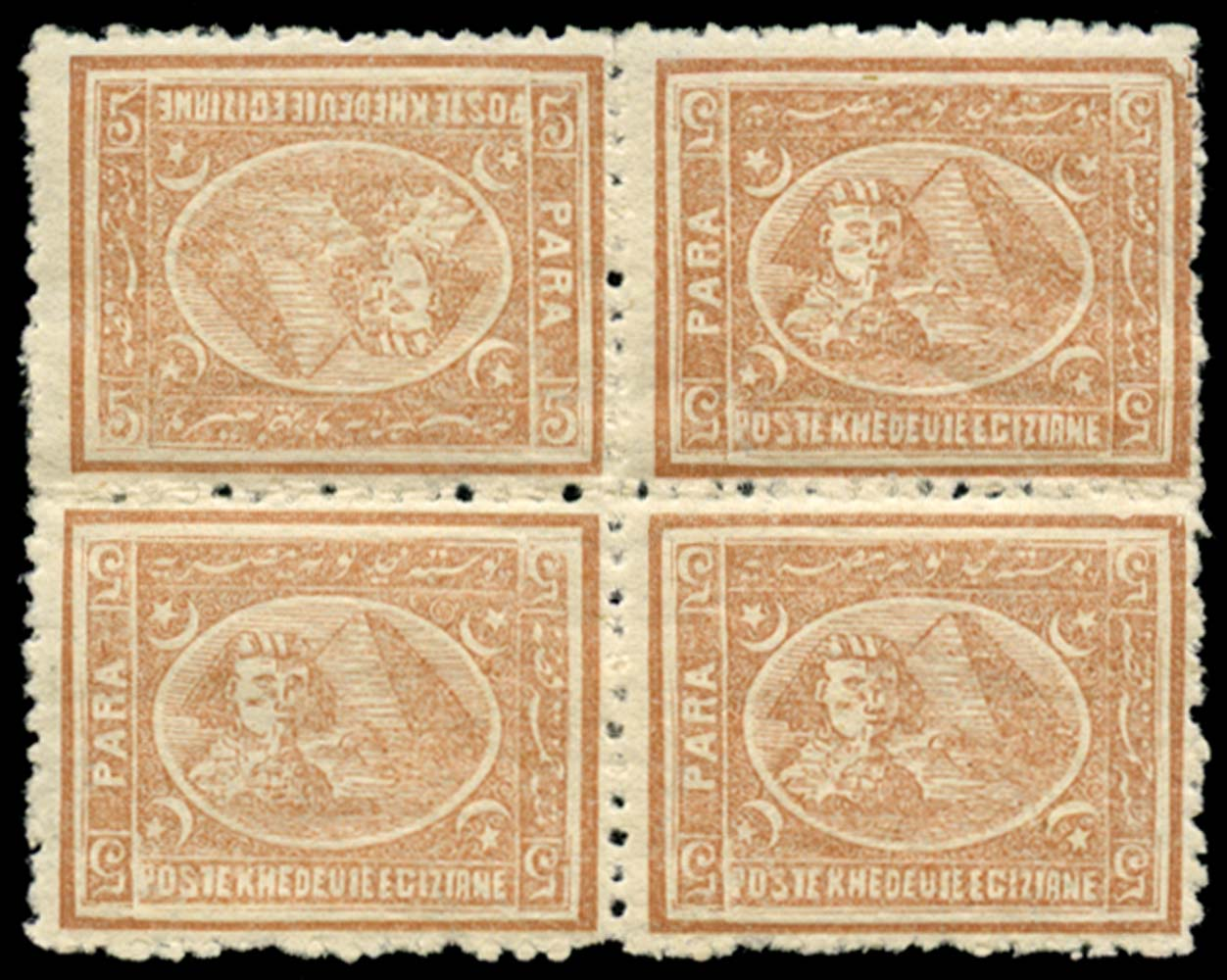 EGYPT 1874  SG35fb Mint 5pa brown tete-beche horizontal pair