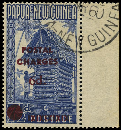 PAPUA NEW GUINEA 1960  SGD1 Postage Due