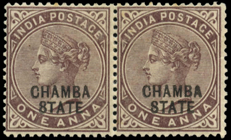 I.C.S. CHAMBA 1887  SG2/b Mint