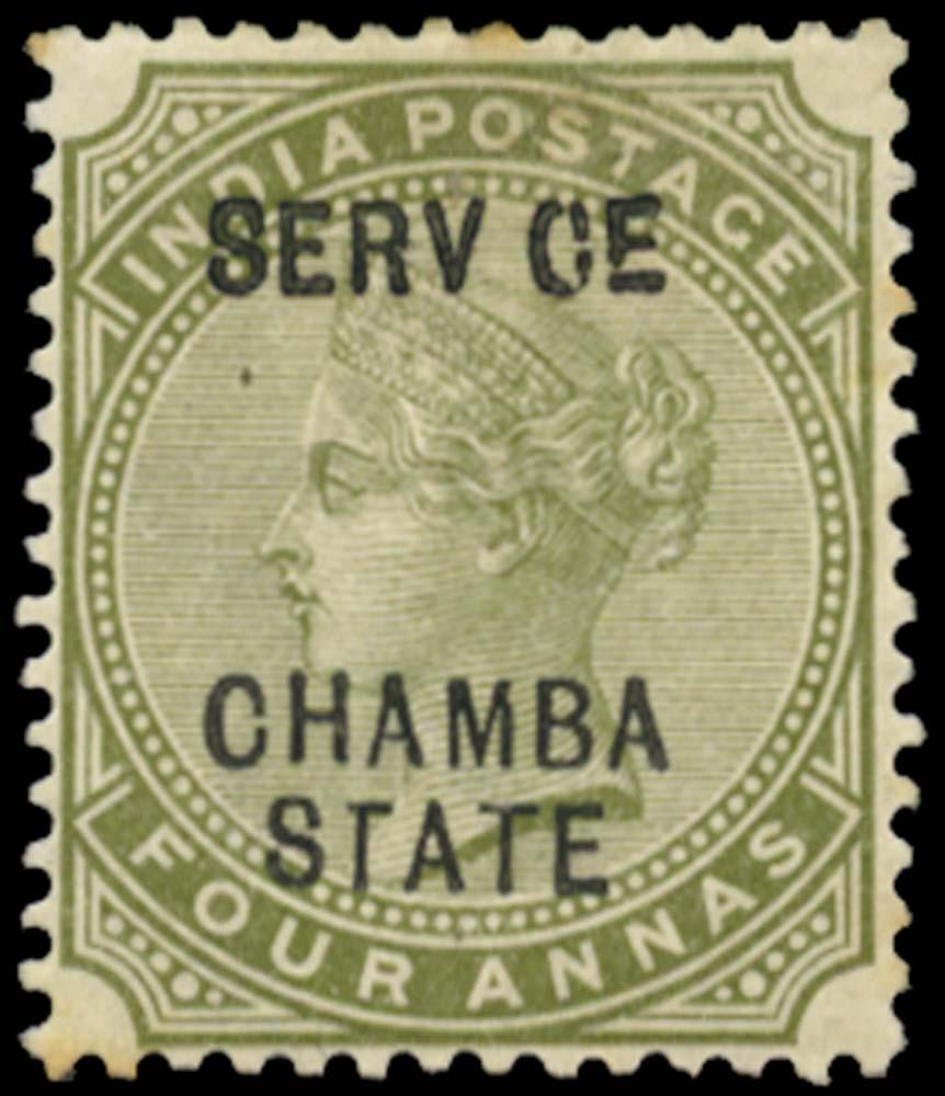 I.C.S. CHAMBA 1887  SGO8b Official