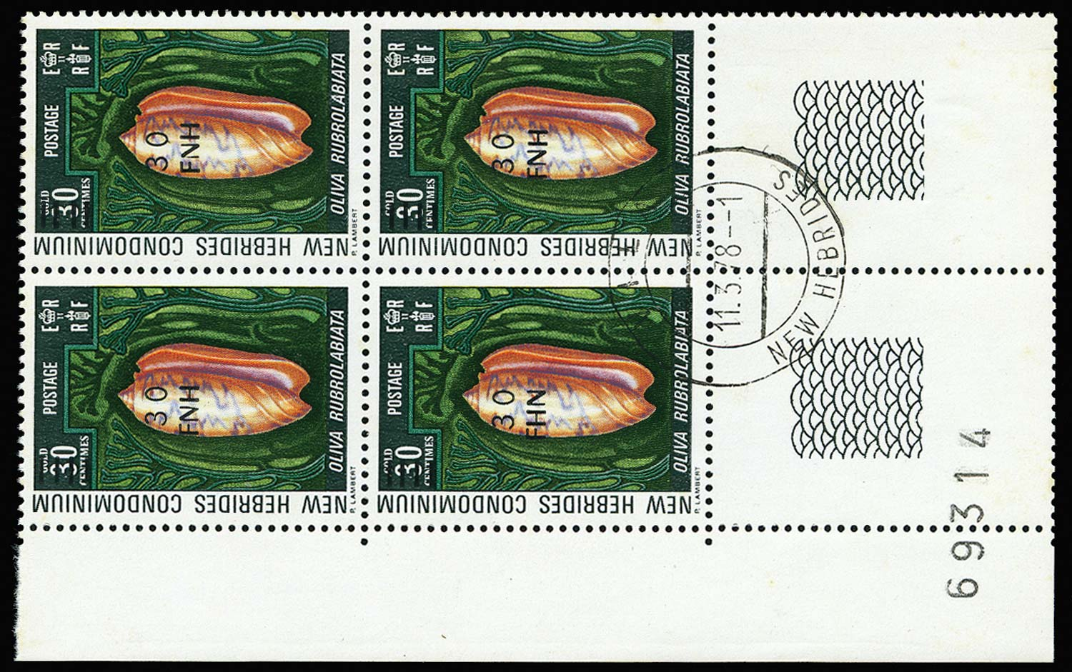 NEW HEBRIDES 1977  SG237/a Used