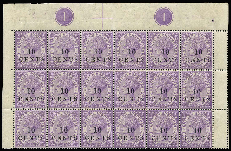 BRITISH HONDURAS 1888  SG28 Mint