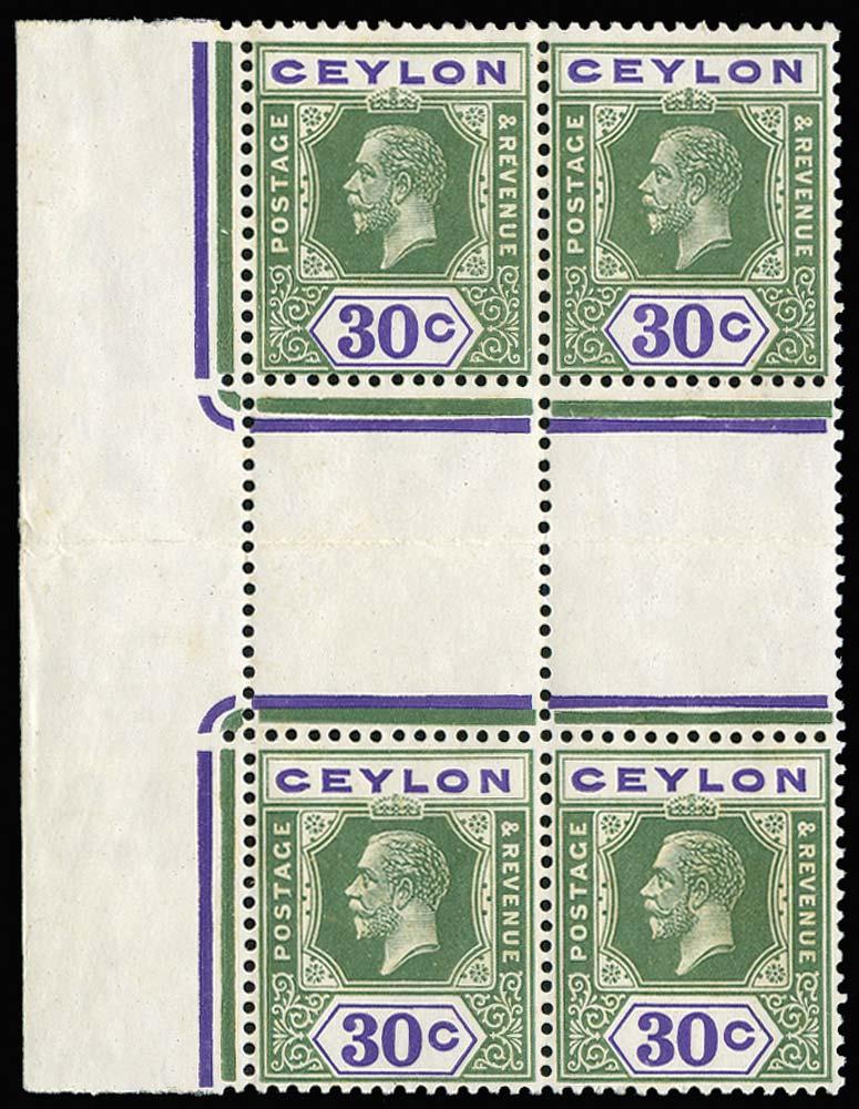 CEYLON 1921  SG352b Mint