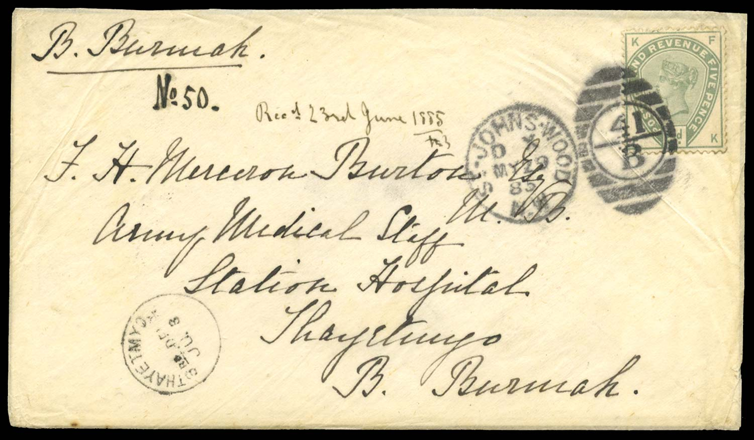 GB 1885  SG193 Cover