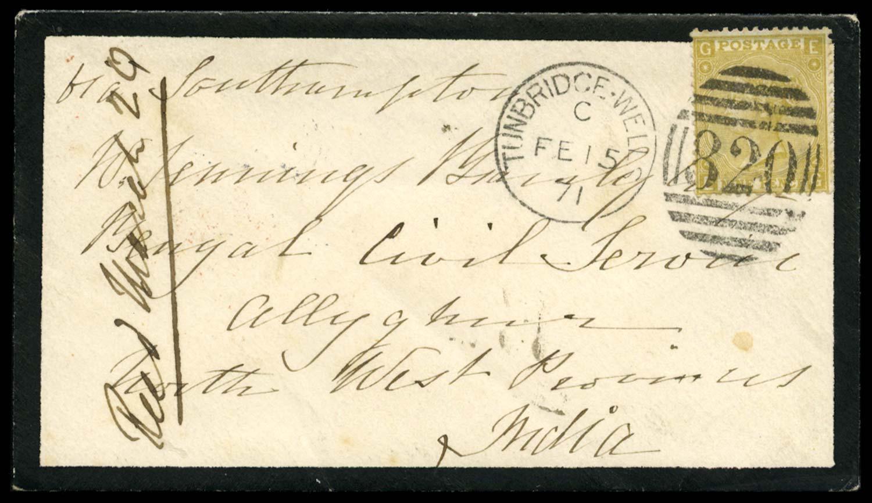 GB 1871  SG110 Pl.4 Cover