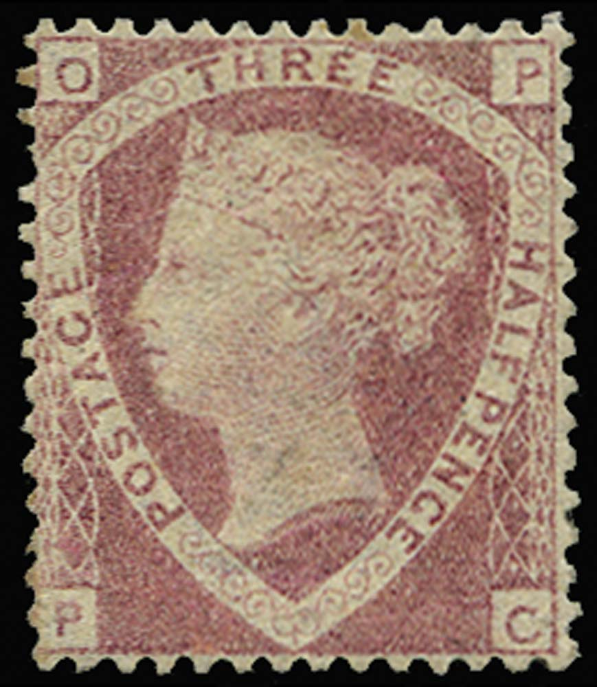 GB 1870  SG53 Pl.1 Mint OP-PC error of lettering
