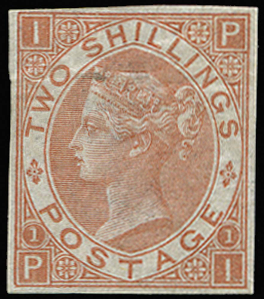 GB 1880  SG121a Pl.1 Mint Imperforate example