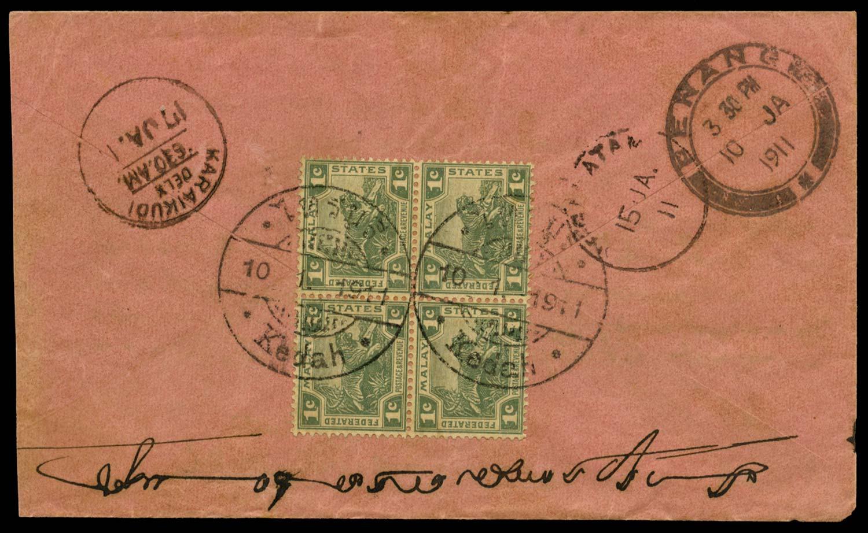 MALAYA - KEDAH 1911  SGZ231 Cover