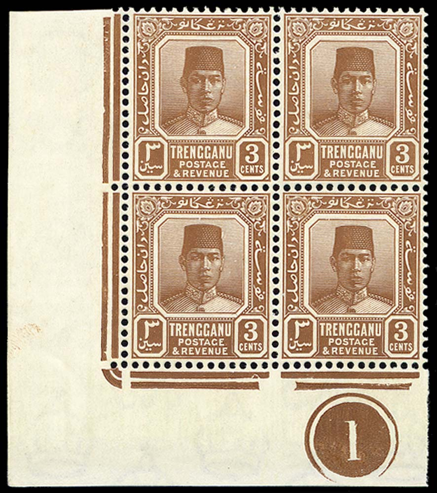 MALAYA - TRENGGANU 1921  SG29 Mint