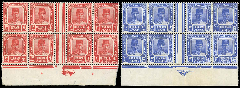 MALAYA - TRENGGANU 1921  SG30, 36 Mint