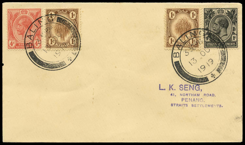 MALAYA - KEDAH 1919  SG15 Cover