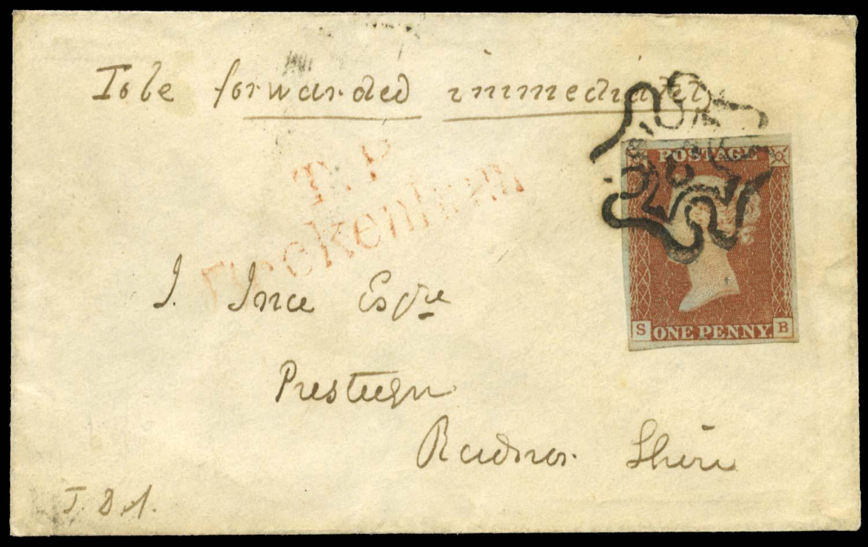 GB 1841  SG8m Pl.35 Cover