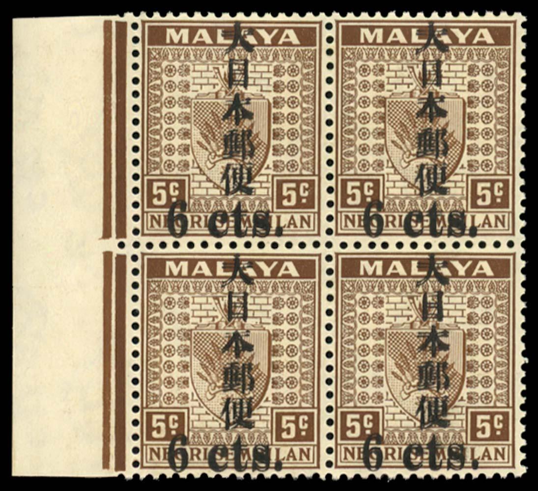 MALAYA JAP OCC 1942  SGJ268b Mint
