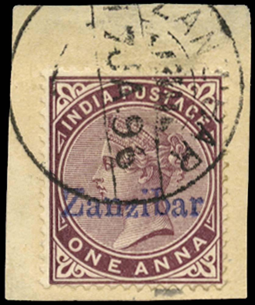ZANZIBAR 1895  SG2E Used