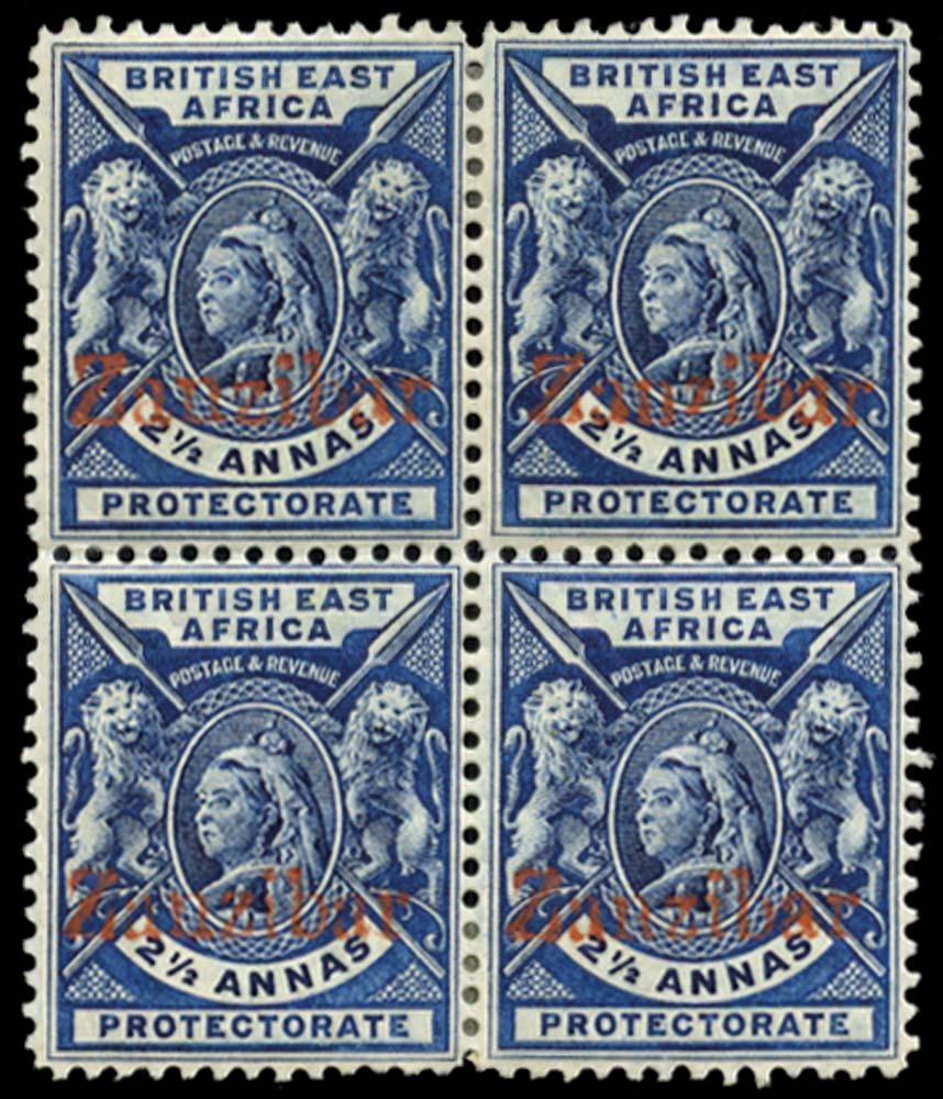 ZANZIBAR 1896  SG43/C/F Mint