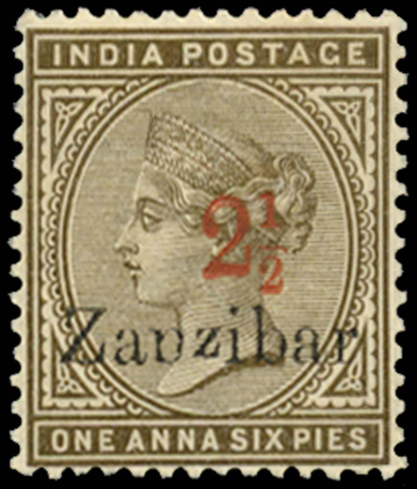 ZANZIBAR 1895  SG22B Mint