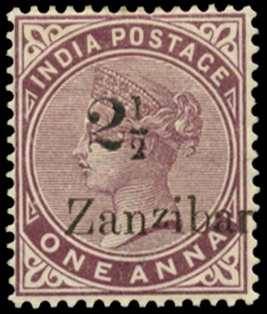ZANZIBAR 1896  SG25D Mint