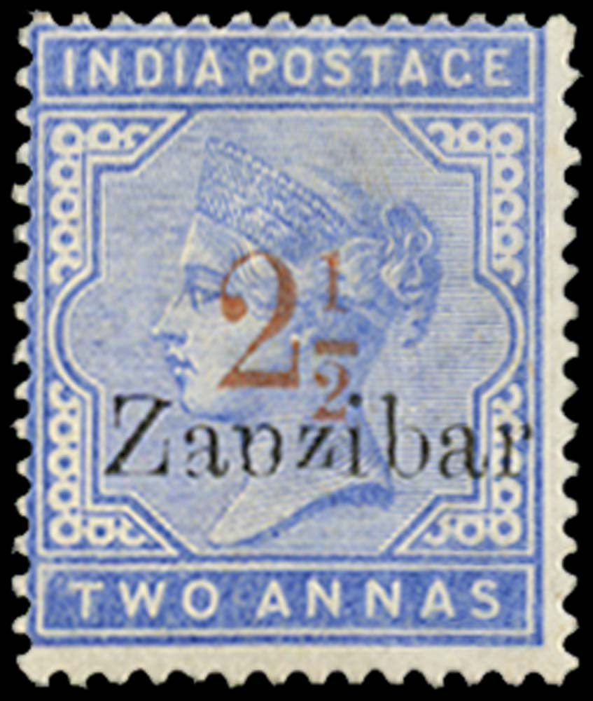 ZANZIBAR 1896  SG26B Mint
