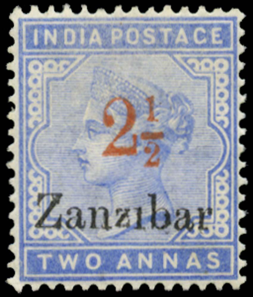 ZANZIBAR 1896  SG26G Mint
