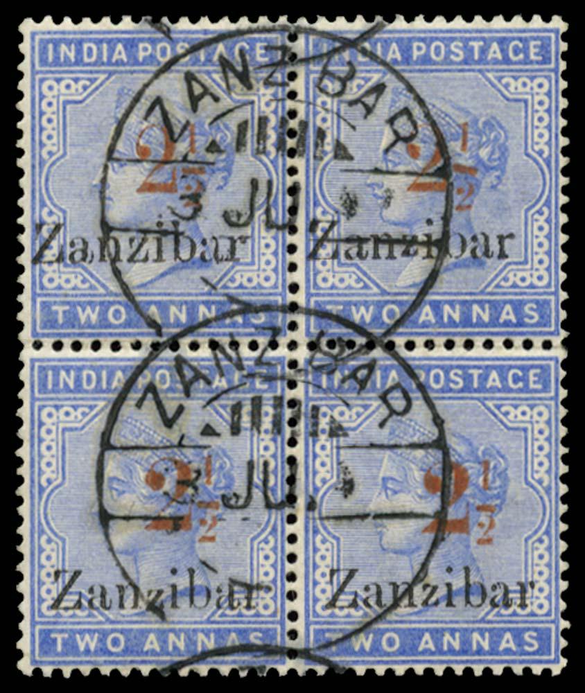 ZANZIBAR 1896  SG26/D/27D Used