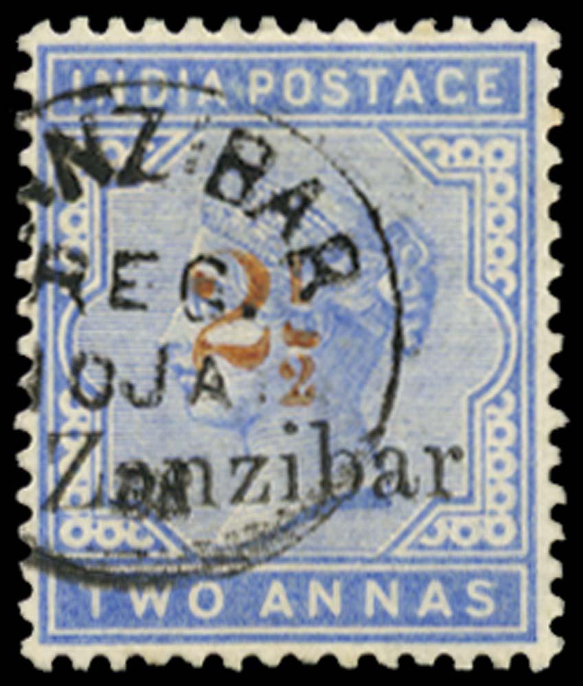 ZANZIBAR 1898  SG40D Used