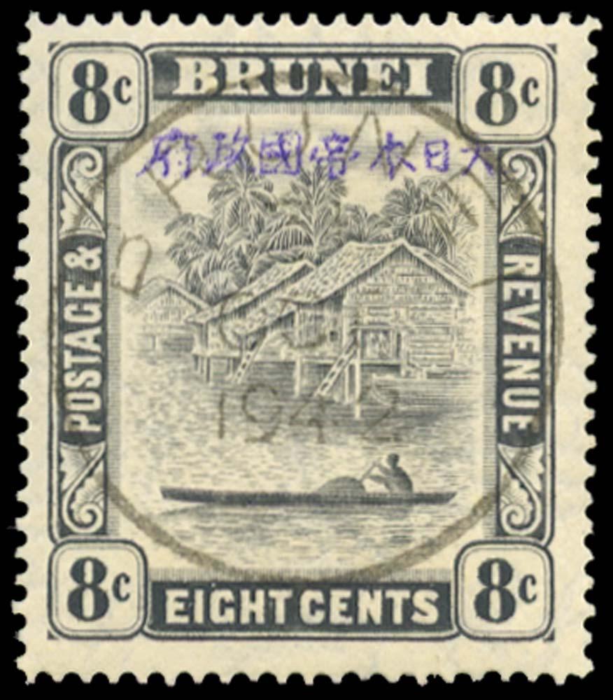 BRUNEI JAPANESE OCC 1942  SGJ9 Used