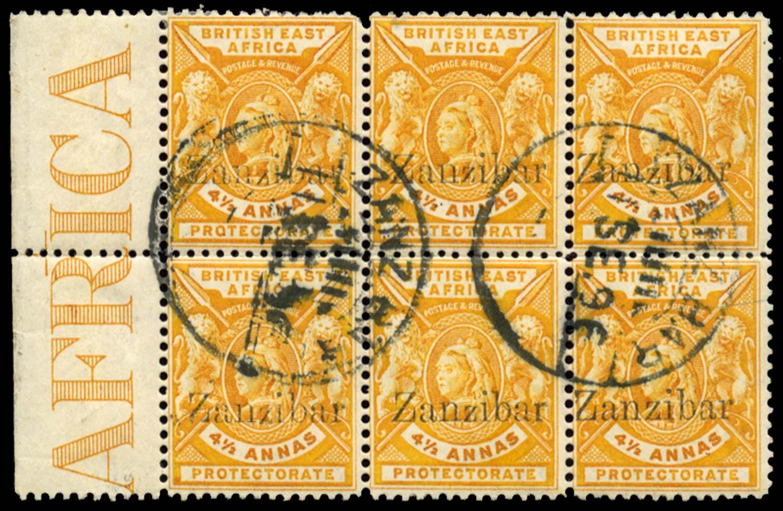 ZANZIBAR 1896  SG44/A/D/var Used