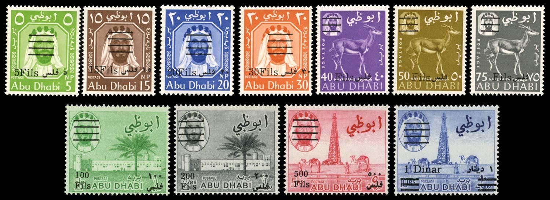 ABU DHABI 1966  SG15/25 Mint