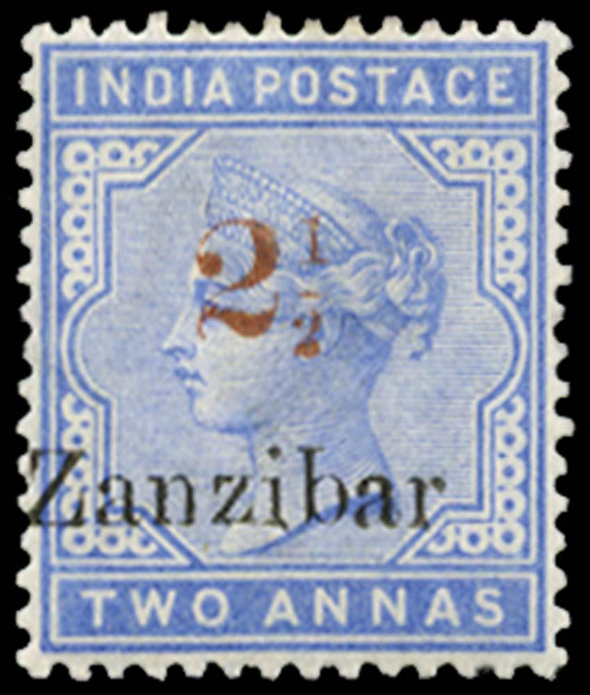 ZANZIBAR 1898  SG40(H) Mint